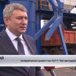 В Кирове назначен новый и.о. заместителя главы администрации города