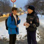 В Кирове прошли специализированные рейды по выявлению нарушений ПДД пешеходами
