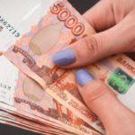 В Вятских Полянах лже-сотрудницы газовой службы украли у пенсионерки 150 тысяч рублей