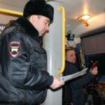 В Кирове с 20 по 29 февраля текущего года проходят рейды по пресечению нарушений ПДД водителями общественного транспорта