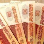 В Кировской области будут судить сотрудника одного из банков, обвиняемого в коммерческом подкупе