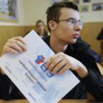 В России из-за коронавируса перенесли сроки сдачи ЕГЭ и ОГЭ