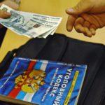 Сотрудница колхоза в Фаленском районе подозревается в мошенничестве