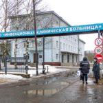 В Кирове выявлено первое заболевание коронавирусом