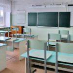 В Кирове закрыли школу на карантин