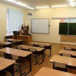 В образовательных учреждения Кировской области выявлены многочисленные нарушения санитарного законодательства