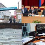 Итоги недели: первый случай подозрения на коронавирус в Кирове, розыск женщины с ребенком и ранние сроки вскрытия рек