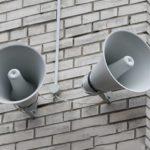 31 марта в Кировской области пройдет плановая проверка региональной системы оповещения населения