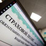 Кировчанка стала жертвой мошенников, покупая электронный полис ОСАГО