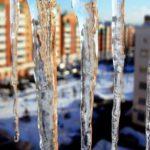 Предстоящая неделя принесет в Кировскую область перепады температур и гололедицу