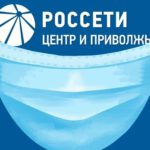 Кировэнерго предлагает потребителям воспользоваться онлайн-сервисами
