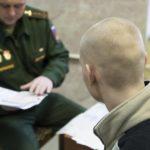 В отношении жителя Кирово-Чепецка возбуждено уголовное дело за уклонение от призыва в армию
