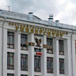 Вятский государственный университет перешел на дистанционное обучение