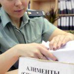 В Вятских Полянах осуждена женщина за уклонение от уплаты средств на содержание сына