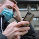 Житель Котельнича предстанет перед судом за распространение в сети информации, что «коронавируса не существует»