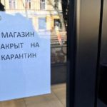 Предприниматели из Котельнича готовят обращение к президенту из-за ситуации с карантином
