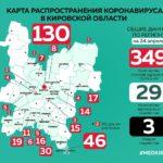 В районах Кировской области продолжается прирост заболевших COVID-19