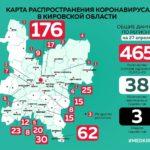 Коронавирус обнаружен уже в большинстве районов Кировской области