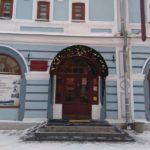 КСП выявила многочисленные нарушения в работе областного краеведческого музея
