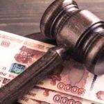 В Кирове оштрафовали экс-начальника «Оричевской районной станции по борьбе с болезнями животных»