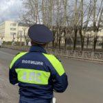 В Госавтоинспекции Кирова рассказали, где в городе пройдут «сплошные проверки» на выходных