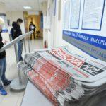 Кировская область занимает 74 место из 89 субъектов страны по числу созданных новых рабочих мест