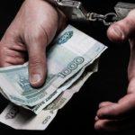 В Кирове мужчина попытался дать взятку сотруднику ППС