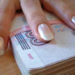 Бухгалтер сельского поселения в Сунском районе присвоила из бюджета 211 тысяч рублей