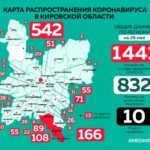 Обновлена карта распространения коронавируса в Кировской области