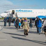 «Победа» возобновляет полеты из Кирова