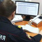 В Лузе полицейские выявили незаконное хранение оружия