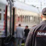 В Кирове сняли с поезда молодую пару в наркотическом опьянении