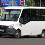 С 1 июня на маршруте «Киров – Слободской» вырастут тарифы за проезд