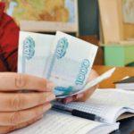 Министр образования Кировской области озвучила среднюю зарплату учителей
