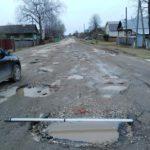 В Оричах прокуратура через суд потребовала отремонтировать разбитые дороги
