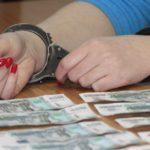 Жительница Слободского обманула 30 человек на сумму более 440 тысяч рублей