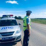 В ГИБДД сообщили, где пройдут «сплошные проверки» на выходных в Кирове