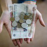 Семьи Кировской области оказались одними из самых бедных в России