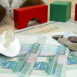 Семьи с детьми до 16 лет получат повторные выплаты по 10 тысяч рублей