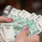 В Кировской области уровень средней зарплаты один из самых низких в ПФО и по стране