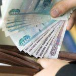 Кировстат: Средняя зарплата в Кировской области превысила 30 тысяч рублей