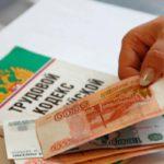 В Кирове возбуждено уголовное дело по факту невыплаты зарплаты сотрудникам строительной компании