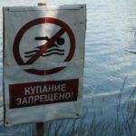 В Подосиновском районе утонул 15-летний подросток
