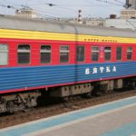 10 июля фирменный поезд «Вятка» возобновляет свою работу