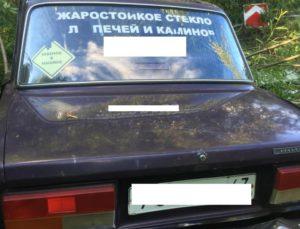 В Кирово-Чепецком районе водитель «ВАЗа» наехал на дорожные знаки и опрокинулся в кювет