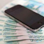 Жительница Кирова перевела мошенникам более 1 млн рублей, оформив на себя кредит