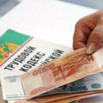 В Кирове торгово-сервисная компания не платила зарплату своим сотрудникам: возбуждено уголовное дело