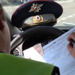В Верхнекамском районе житель Дагестана попытался дать взятку инспектору ДПС