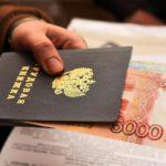 Директор «КЧУС» предстанет перед судом за невыплату зарплаты и сокрытие средств