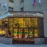 В Заксобрании Кировской области проходят обыски